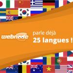 Webnode disponible en 25 langues